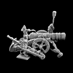 Große Kanone des Imperiums